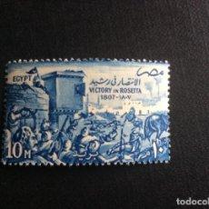 Sellos: EGIPTO Nº YVERT 390*** AÑO 1957. 150 ANIVERSARIO DE LA BATALLA DE ROSETTA. Lote 266435193