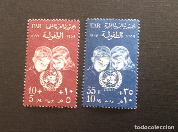 EGIPTO Nº YVERT 467/8*** AÑO 1959. UNICEF (Sellos - Extranjero - África - Egipto)