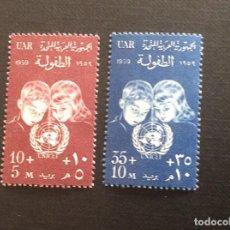 Sellos: EGIPTO Nº YVERT 467/8*** AÑO 1959. UNICEF. Lote 196019900