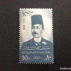Sellos: EGIPTO Nº YVERT 416*** AÑO 1958. 50 ANIVERSARIO MUERTE POETA MUSTAPHA KAMEL. Lote 266435413