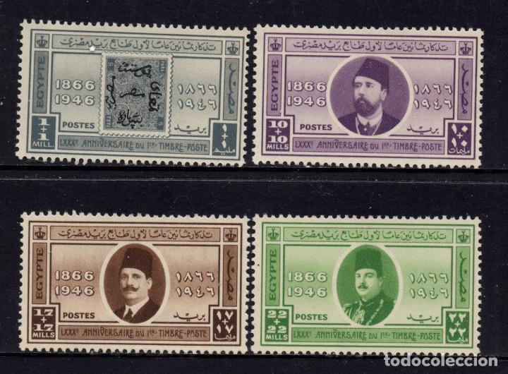 EGIPTO 238/41** - AÑO 1946 - 80º ANIVERSARIO DEL PRIMER SELLO DE EGIPTO (Sellos - Extranjero - África - Egipto)
