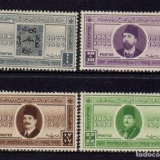 Sellos: EGIPTO 238/41** - AÑO 1946 - 80º ANIVERSARIO DEL PRIMER SELLO DE EGIPTO. Lote 171695538