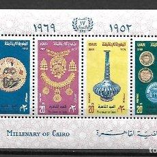 Sellos: EGIPTO HOJA BLOQUE Nº 23 TEMA JOYAS NUEVA PERFECTA. Lote 175050465