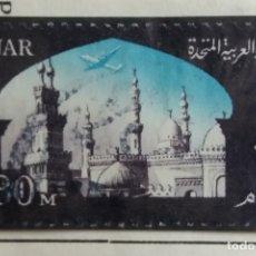 Sellos: EGIPTO, 80 M, CORREO AEREO, 1963, SIN USAR. Lote 175222823