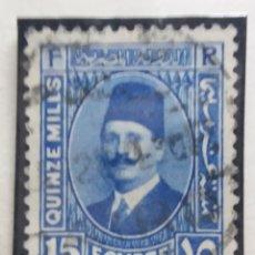 Sellos: EGIPTO, 15 M, REY FUAD, 1933, SIN USAR. Lote 175223135