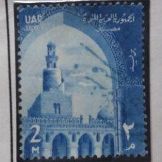 Sellos: EGIPTO, UAR, 2 M, AÑO 1953, SIN USAR. Lote 175224992