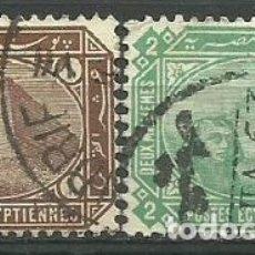 Francobolli: EGIPTO 1888 USADOS. Lote 175288652