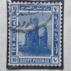 Sellos: EGIPTO, 10 MILLS, MONUMENTOS HISTORICOS, AÑO 1921, SIN USAR, . Lote 175289669