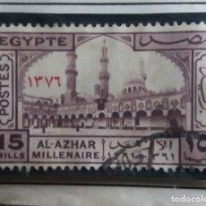 Sellos: EGIPTO, 15 MILLS, AL AZHAR MILLENARIE, AÑO 1957, SIN USAR, . Lote 175289855