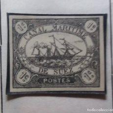 Sellos: EGIPTO, 1 C, CANAL MARITIMO DE SUEZ, AÑO 1868, SIN USAR,. Lote 175294100