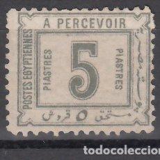 Sellos: EGIPTO, TASAS 1888 YVERT Nº 14 (*). Lote 176494049