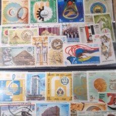 Sellos: SELLOS DE EGIPTO LOTE H4. Lote 177746110