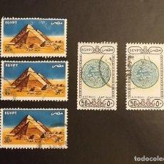 Sellos: 5 SELLOS DE EGIPTO. Lote 179345241
