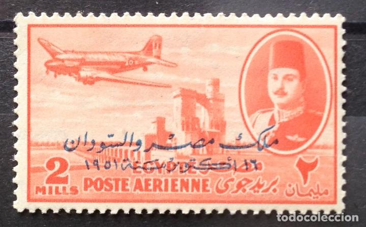 EGIPTO 1 SELLO NUEVO MNH 1952 EGYPT E191 (Sellos - Extranjero - África - Egipto)