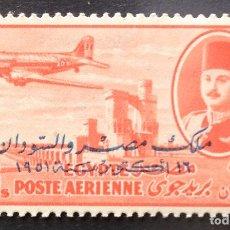 Sellos: EGIPTO 1 SELLO NUEVO MNH 1952 EGYPT E191. Lote 180451631