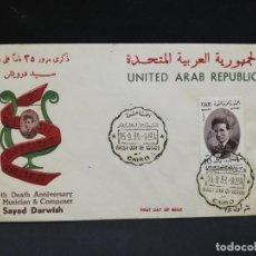 Sellos: SOBRE PRIMER DIA. AFRICA. EGIPTO. 35TH DEATH ANIVERSARY OF MUSICAN & COMPOSER. SAYED DARWISH. 1959.. Lote 184905962