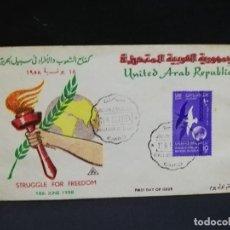 Sellos: SOBRE PRIMER DIA. AFRICA. EGIPTO. STRUGGLE FOR FREEDOM. 1958.. Lote 184906021