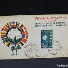 Sellos: SOBRE PRIMER DIA. AFRICA. EGIPTO. ON THE OCCASION OF THE INTERNATIONAL COTTON FAIR IN CAIRO. 1958.. Lote 184906150