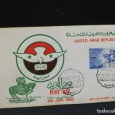 Sellos: SOBRE PRIMER DIA. AFRICA. EGIPTO. POST DAY. 1960.. Lote 184906191