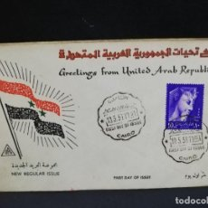 Sellos: SOBRE PRIMER DIA. AFRICA. EGIPTO. NEW REGULAR ISSUE. 1953.. Lote 184906311