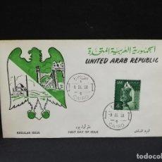 Sellos: SOBRE PRIMER DIA. AFRICA. EGIPTO. REGULAR ISSUE. 1958.. Lote 184906407