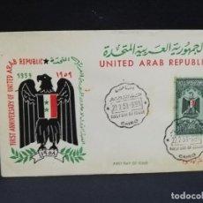 Sellos: SOBRE PRIMER DIA. AFRICA. EGIPTO. FIRST ANIVERSARY OF UNITED ARAB REPUBLIC. 1959.. Lote 184906477