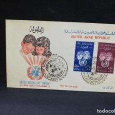 Sellos: SOBRE PRIMER DIA. AFRICA. EGIPTO. UNITED NATIONS DAY, UNICEF. 1959.. Lote 184906671