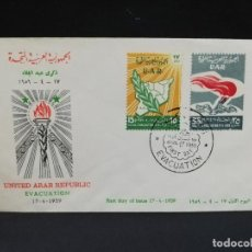 Sellos: SOBRE PRIMER DIA. AFRICA. EGIPTO. UNITED ARAB REPUBLIC, EVACUATION. 1959.. Lote 184906852