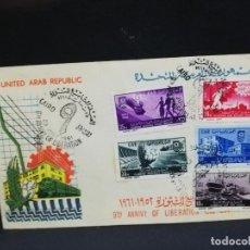 Sellos: SOBRE PRIMER DIA. AFRICA. EGIPTO. UNITED ARAB REPUBLIC, ANNIVY OF LIBERATION. 1951.. Lote 184906970