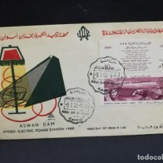 Sellos: SOBRE PRIMER DIA. AFRICA. EGIPTO. ASWAN DAM. HYDRO- ELECTRIC POWER STATION. 1960.. Lote 184907008