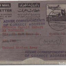 Sellos: AEROGRAMA EGIPCIO CIRCULADO EN 1952 DESDE PORT-SAID. Lote 185907852