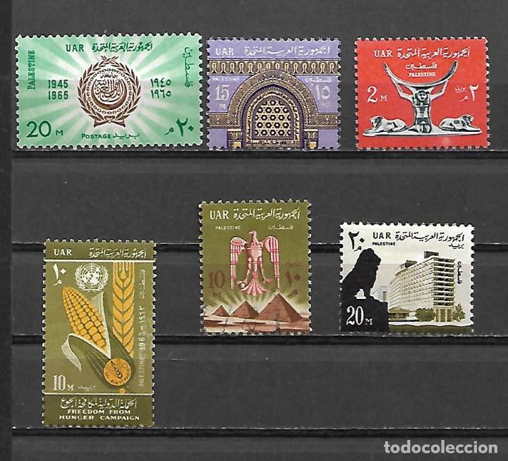 PEQUEÑA COLECCION DE SERIES DE EGIPTO NUEVAS PERFECTAS (Sellos - Extranjero - África - Egipto)