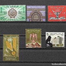 Sellos: PEQUEÑA COLECCION DE SERIES DE EGIPTO NUEVAS PERFECTAS. Lote 185911415