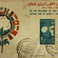 Sellos: SOBRE PRIMER DIA. ON THE OCCASION OF THE INTERNATIONAL COTTON FAIR IN CAIRO. EGIPTO. EL CAIRO, 1958. Lote 186812583