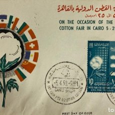 Sellos: SOBRE PRIMER DIA. ON THE OCCASION OF THE INTERNATIONAL COTTON FAIR IN CAIRO. EGIPTO. EL CAIRO, 1958. Lote 186813141
