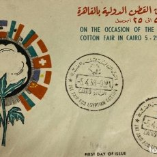 Sellos: SOBRE PRIMER DIA. ON THE OCCASION OF THE INTERNATIONAL COTTON FAIR IN CAIRO. EGIPTO. EL CAIRO, 1958. Lote 186813396