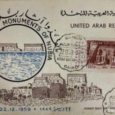 Sellos: SOBRE PRIMER DIA. SAVEGUARD MONUMENTS OF NUBIA. UNITED ARAB REPUBLIC. EGIPTO. CAIRO, 1959.. Lote 186814695