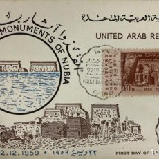 Sellos: SOBRE PRIMER DIA. SAVEGUARD MONUMENTS OF NUBIA. UNITED ARAB REPUBLIC. EGIPTO. CAIRO, 1959.. Lote 186814927