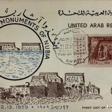 Sellos: SOBRE PRIMER DIA. SAVEGUARD MONUMENTS OF NUBIA. UNITED ARAB REPUBLIC. EGIPTO. CAIRO, 1959.. Lote 186815135