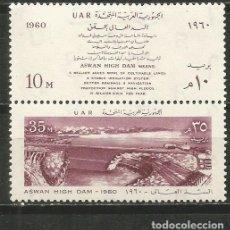 Francobolli: EGIPTO YVERT NUM. 472/473 * SERIE COMPLETA CON FIJASELLOS. Lote 190126826