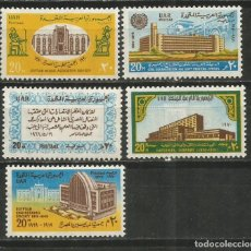 Sellos: EGIPTO YVERT NUM. 837/841 ** SERIE COMPLETA SIN FIJASELLOS. Lote 262350950