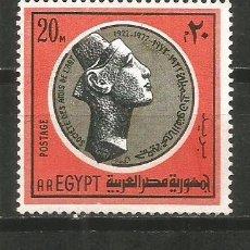 Sellos: EGIPTO YVERT NUM. 891 ** SERIE COMPLETA SIN FIJASELLOS. Lote 206804751