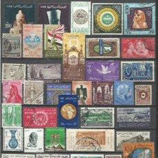 Sellos: R159-LOTE SELLOS ANTIGUOS EGIPTO,AFRICA,SIN TASAR,SIN REPETIDOS.ORIENTE MEDIO *******-**************. Lote 191204017