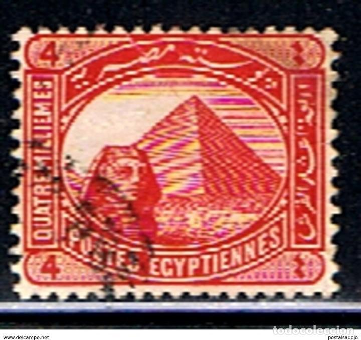 EGIPTO // YVERT 40 // 1888-06 ... USADO (Sellos - Extranjero - África - Egipto)