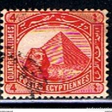 Francobolli: EGIPTO // YVERT 40 // 1888-06 ... USADO. Lote 191320777