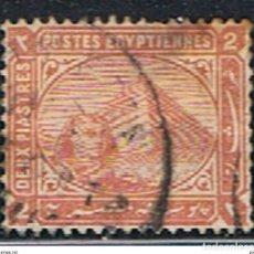 Francobolli: EGIPTO // YVERT 29 // 1879 ... USADO. Lote 191320806