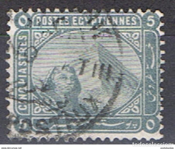 EGIPTO // YVERT 35 // 1884 ... USADO (Sellos - Extranjero - África - Egipto)