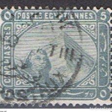 Francobolli: EGIPTO // YVERT 35 // 1884 ... USADO. Lote 191320817