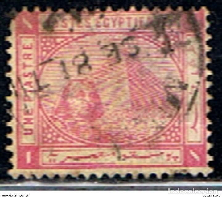 EGIPTO // YVERT 28 // 1879-81 ... USADO (Sellos - Extranjero - África - Egipto)