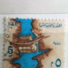 Sellos: EGIPTO, 1 SELLO USADO. Lote 191331267